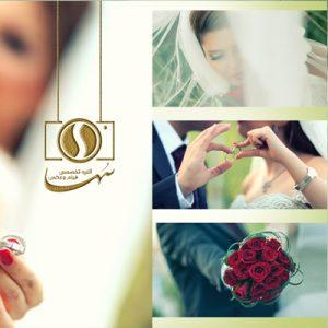 آتلیه تخصصی عروس وداماد
